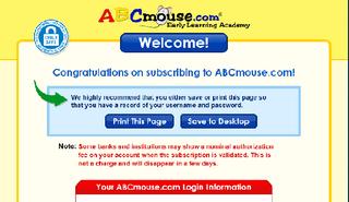 ABCマウス申込み4.png