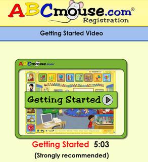 ABCマウス申込み6.png